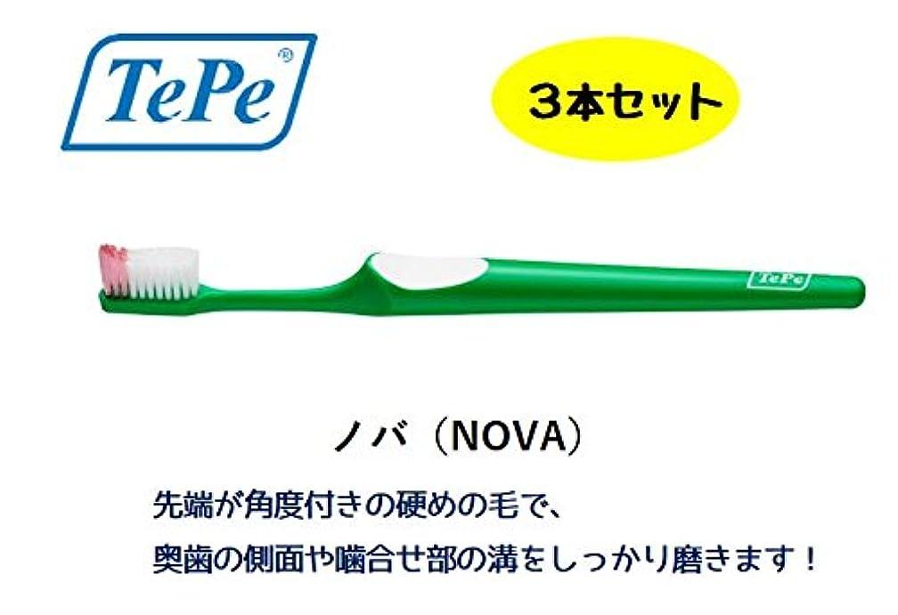 氷スタジオ提唱するテペ ノバ ブリスター 3本 TePe NOVA (極やわらかめ)