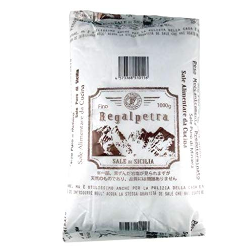 Regalpetra Fino イタリア シチリア島産岩塩(粉状)1kg シチリア島の天然の岩塩鉱から採掘された塩【直輸入】業務仕様 ロックソルト
