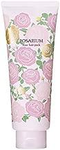 Shiseido Rosarium : Rose Hair Pack 220g JAPAN