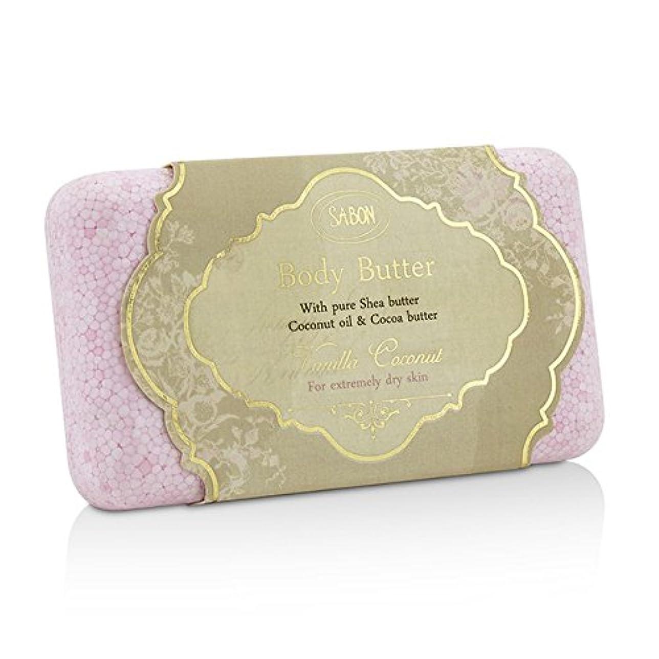 大佐助言するブリーフケースサボン Body Butter (For Extremely Dry Skin) - Vanilla Coconut 100g/3.53oz並行輸入品