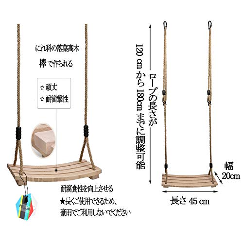 Pellorブランコ木製子供大人用木製ブランコ屋外屋内最大耐荷重約100kg調整可能なロープ長さ子供プレゼント
