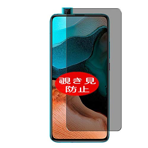 VacFun Anti Espia Protector de Pantalla, compatible con XIAOMI Redmi K30 Ultra, Screen Protector Filtro de Privacidad Protectora(Not Cristal Templado) NEW Version
