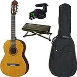 Pack Guitare Classique Yamaha CS40 3/4 + Housse + Repose Pied + Accordeur