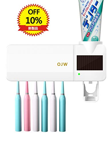 歯ブラシ除菌器 UV滅菌 壁掛け歯ブラシホルダー 歯ブラシ収納ラック 紫外線滅菌99.99%、ソーラー充電、自動歯磨き粉、USB充電、歯ブラシ除菌機