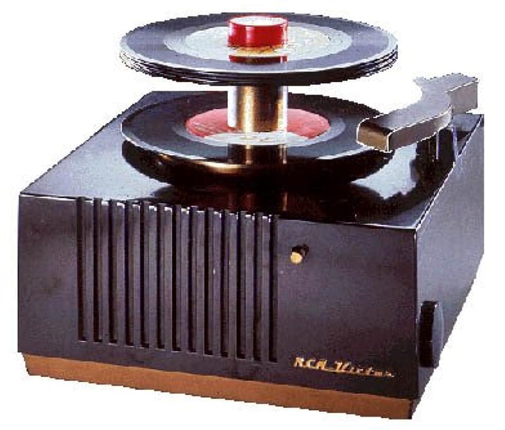 Reel De St Nicholas/ C'est Noel. 45 rpm