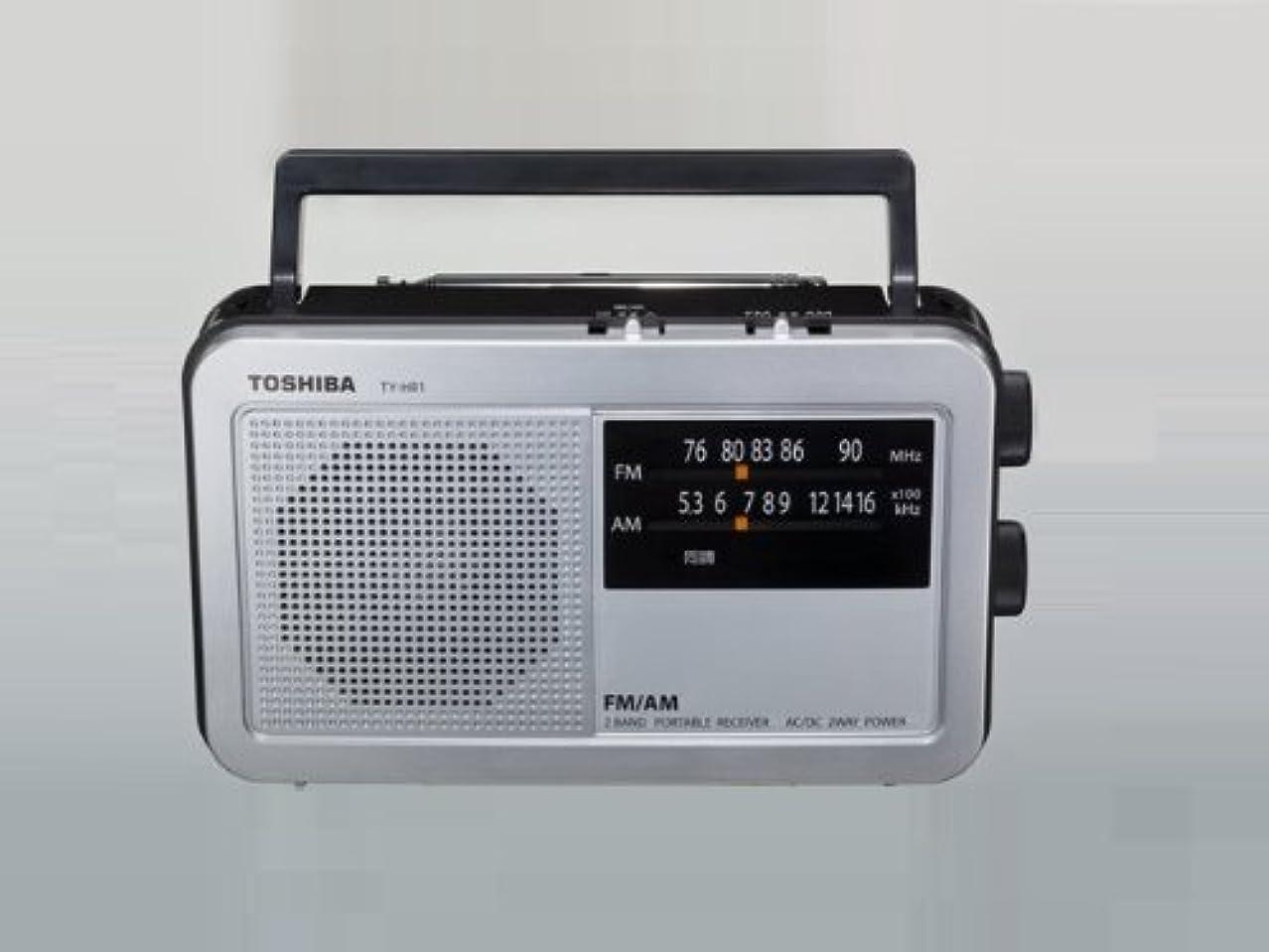 ファンネルウェブスパイダーみがきます曇った東芝 ラジオ TY-HR1