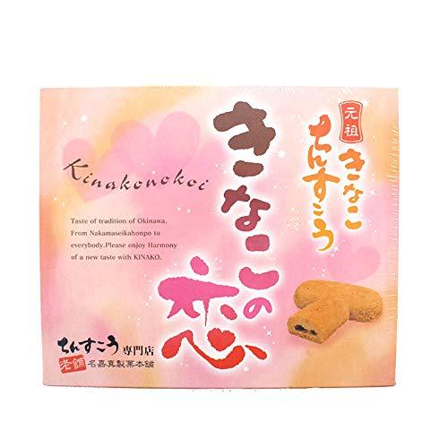 きなこの恋 ちんすこう 20個入り×2箱 名嘉真製菓本舗 ちんすこう専門店が作り上げた特別なハーモニー お土産にもぴったり
