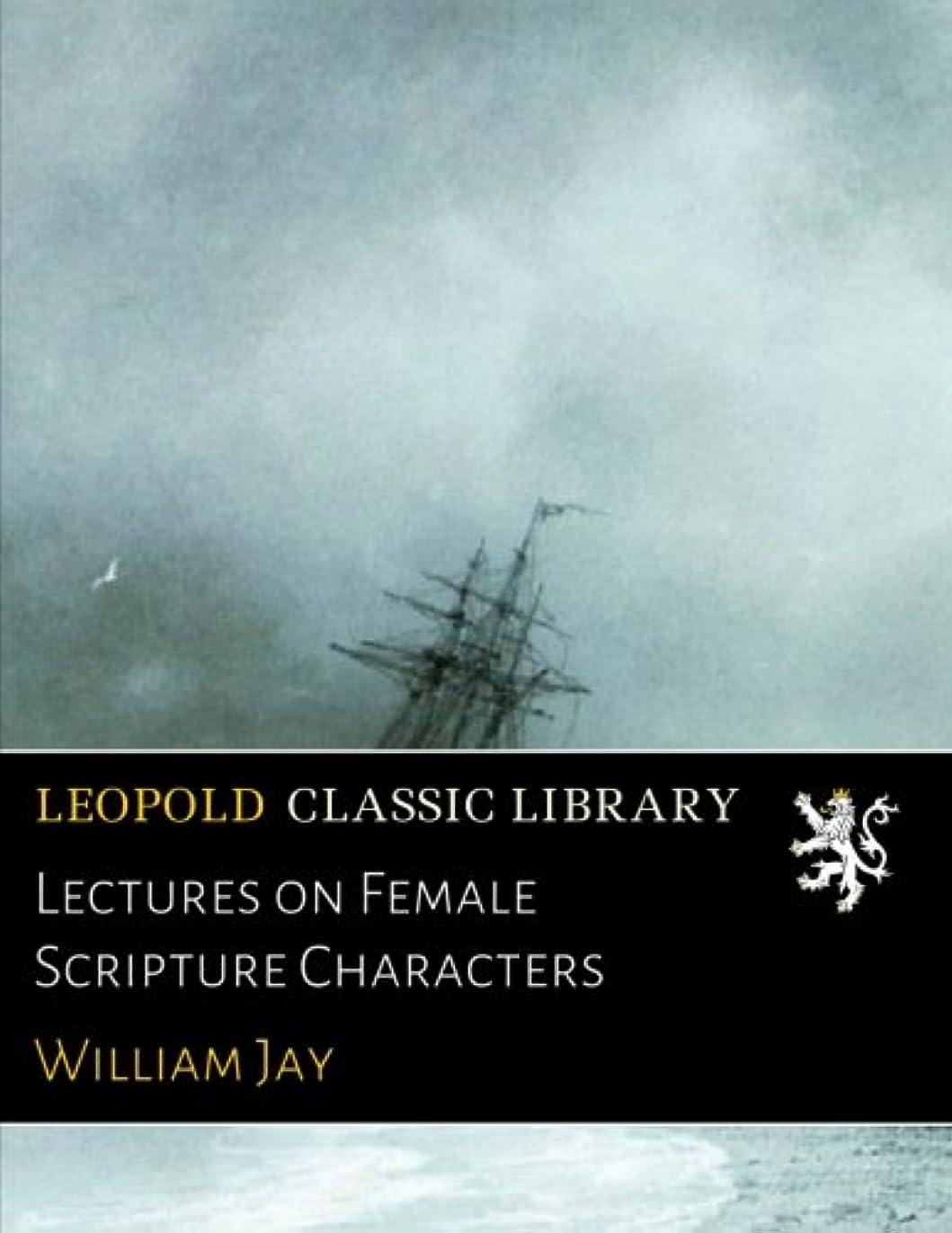 フィット仲介者マークダウンLectures on Female Scripture Characters