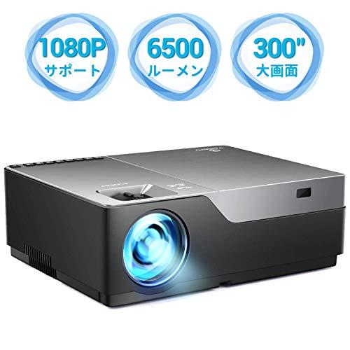 vankyo プロジェクター ホームプロジェクター 300インチ 1080P 15°台形補正 大画面 1920×1080 4KフルHD対応 6500ルーメン ホーム用 ビジネス用 V600-NEW