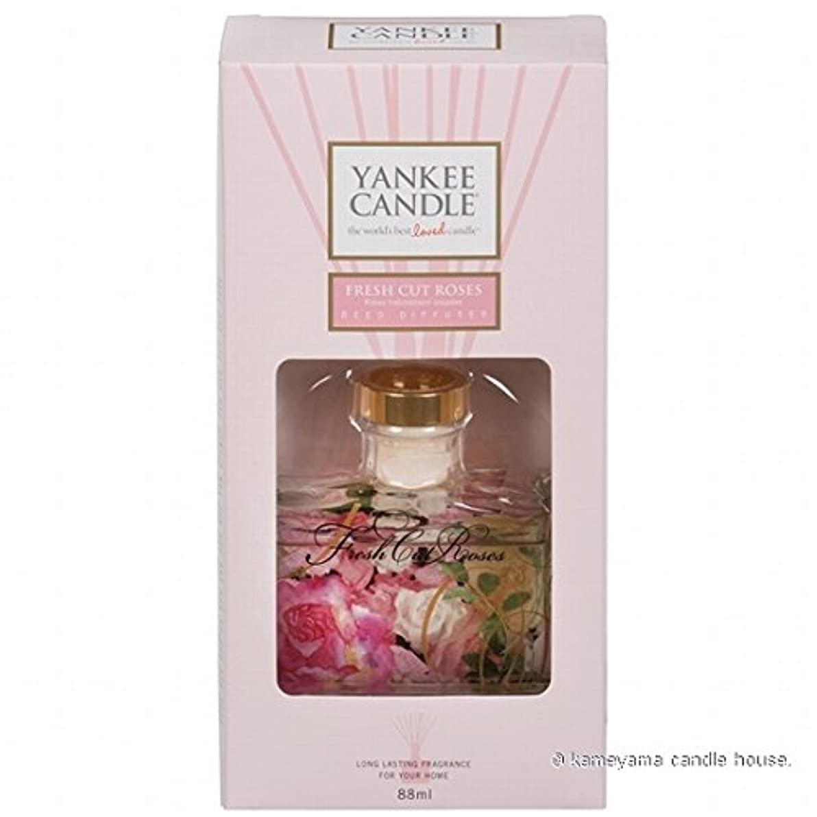心配するピアース普通のカメヤマキャンドル(kameyama candle) YANKEE CANDLE リードディフューザー 「 フレッシュカットローズ 」
