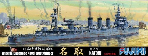 Au 1/700 de la s?rie sp?ciale No.101 marine japonaise croiseur l?ger Natori (Japon import / Le paquet et le manuel sont ?crites en japonais)