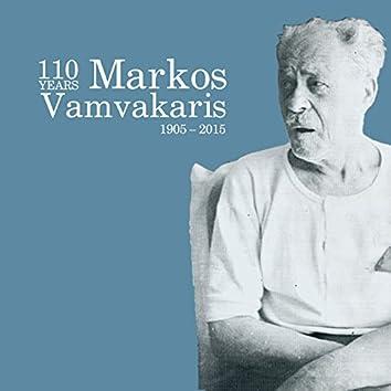 1905 – 2015: 110 Years Markos Vamvakaris