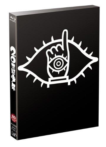 20世紀少年 BDセット (本編BD3枚+特典DVD1枚)※初回生産限定 [Blu-ray]