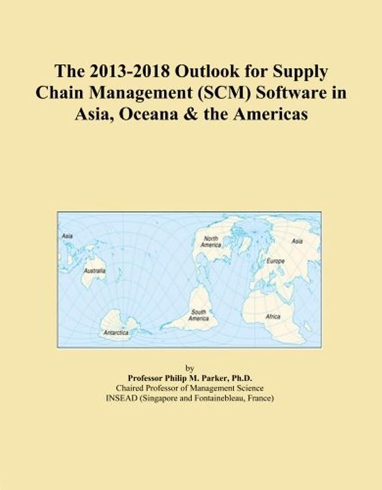 レンジ幸運なバリケードThe 2013-2018 Outlook for Supply Chain Management (SCM) Software in Asia, Oceana & the Americas