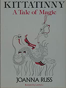 Kittatinny: A Tale of Magic 0913780243 Book Cover