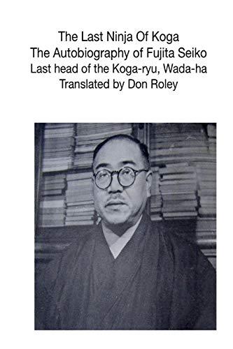 The Last Ninja of Koga
