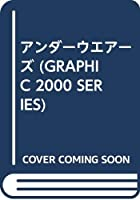アンダーウエアーズ (GRAPHIC 2000 SERIES)