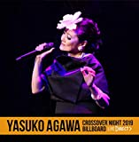 【Amazon.co.jp限定】阿川泰子 CROSSOVER NIGHT 2019 ~Billboard LIVE DIRECT~(通常盤)