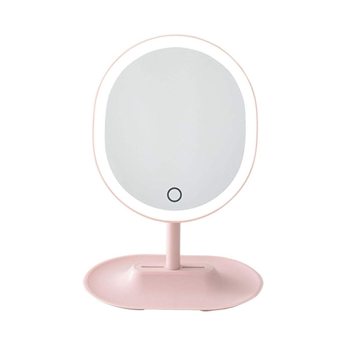 金銭的リンススズメバチライトデスクトップタッチスクリーンスイッチ付きLED化粧鏡HDポータブル90度自由回転 (Color : Pink)