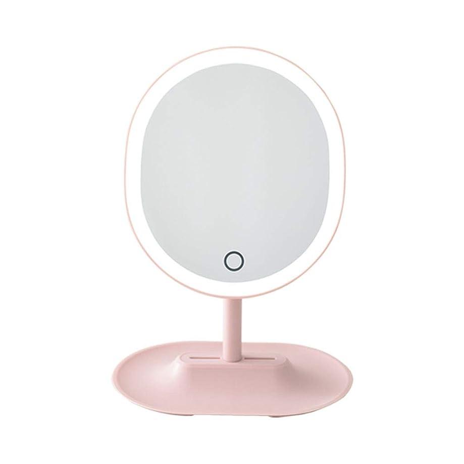 何よりもダイヤル整理するライトデスクトップタッチスクリーンスイッチ付きLED化粧鏡HDポータブル90度自由回転 (Color : Pink)