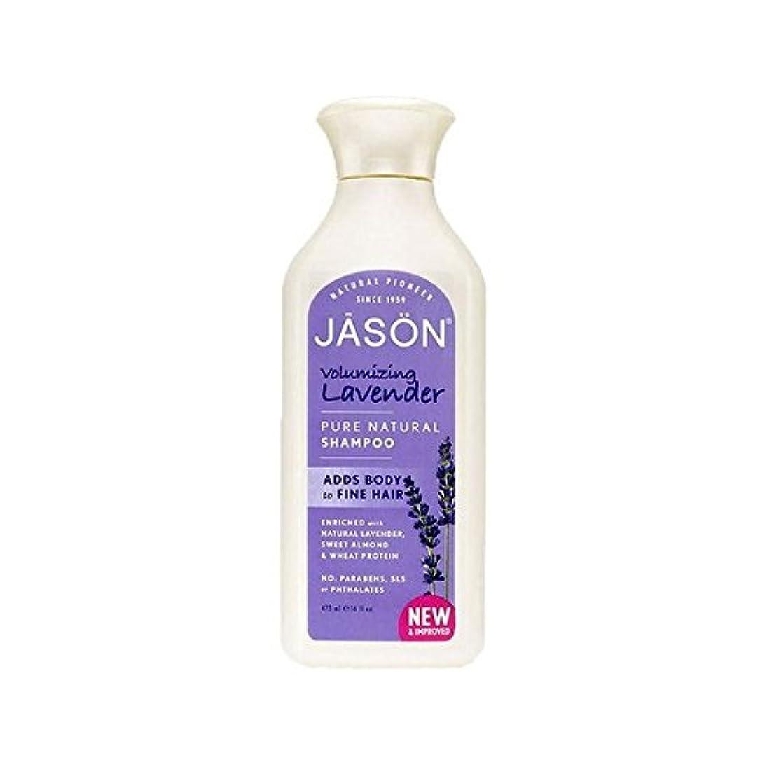 マーキーテンポエンコミウムジェイソン自然ラベンダーシャンプー(473ミリリットル) x4 - Jason Natural Lavender Shampoo (473ml) (Pack of 4) [並行輸入品]