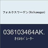 フォルクスワーゲン(Volkswagen) オイルセパレーター 036103464AK.