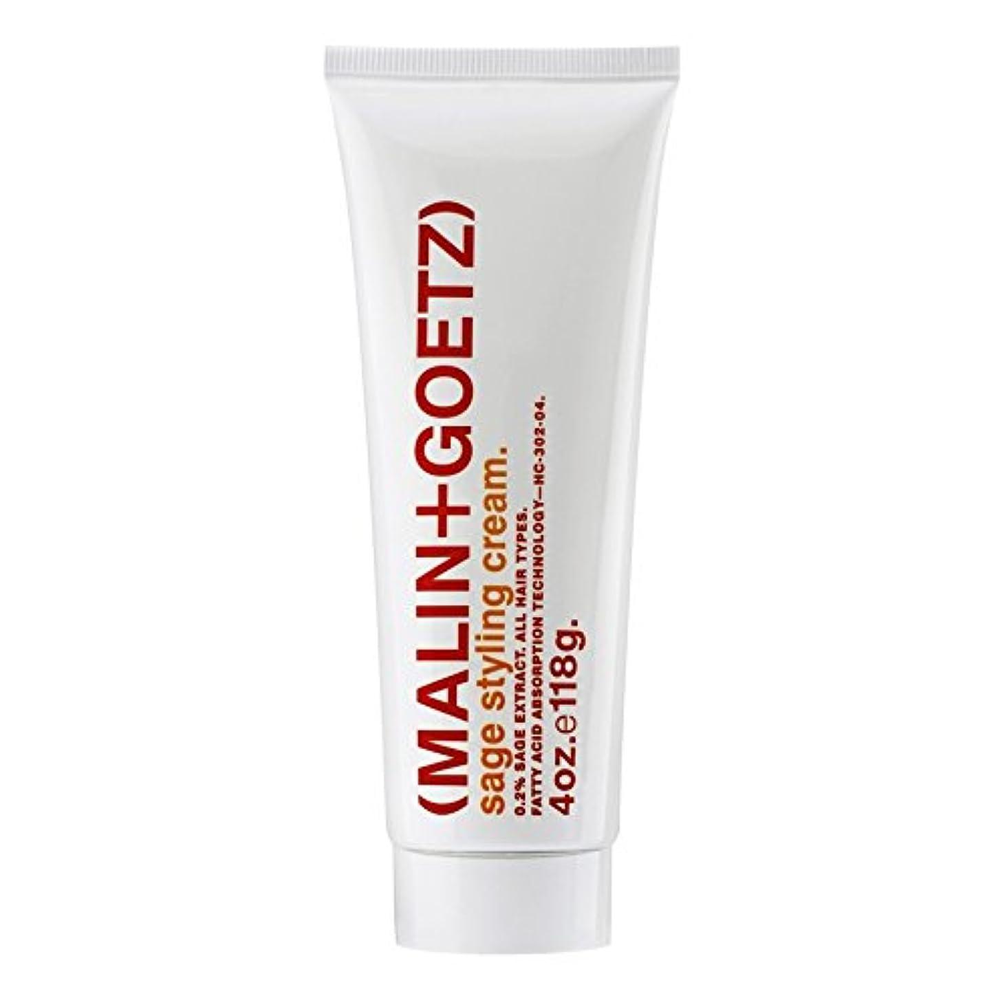 デザイナー準備ビスケットMALIN+GOETZ Sage Styling Cream - マリン+ゲッツセージスタイリングクリーム [並行輸入品]