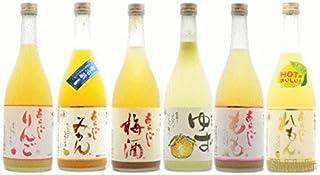 奈良県 梅乃宿酒造 大人気 和リキュール「ゆず酒」「あらごしれもん」「あらごし桃」「あらごし梅酒」「あらごしみかん」「あらごしりんご」全6種の飲み比べ セット 720ml×6【通常便発送】