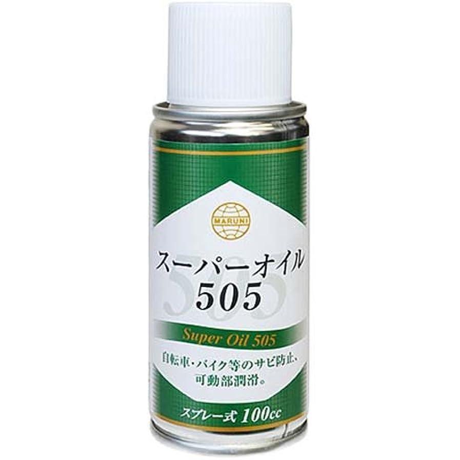 それ小道一致マルニ(Maruni) スーパーオイル 505 (スプレーオイル 100cc) R20J002137X