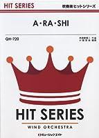 QH720 A・RA・SHI/嵐