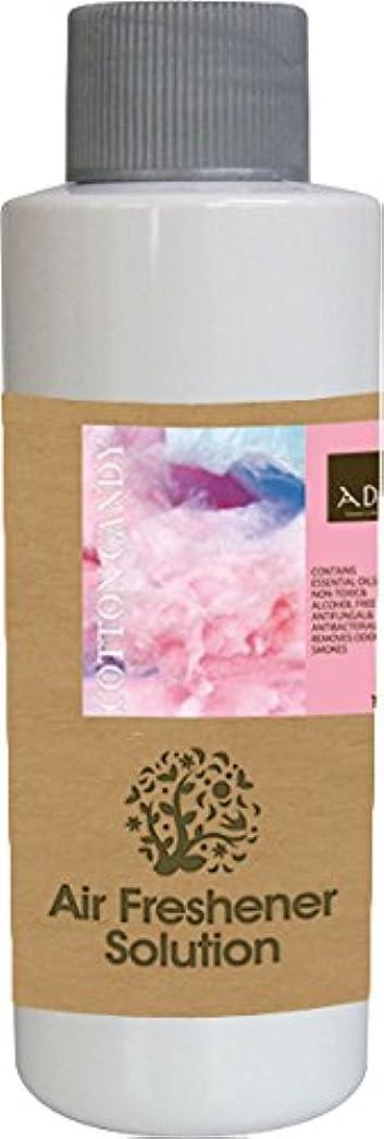 ハック最小威するエアーフレッシュナー 芳香剤 アロマ ソリューション コットンキャンディー 120ml