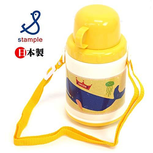 スタンプル 保冷水筒 日本製 コップ付き プラ水筒 男の子 女の子 F A