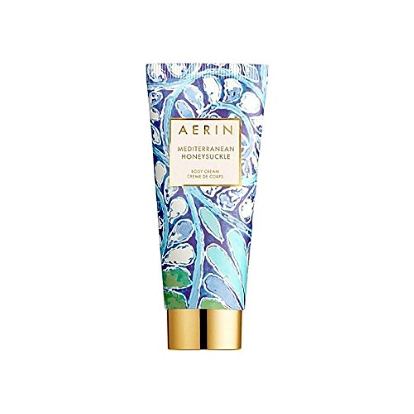 ワット野な頭蓋骨スイカズラボディクリーム150ミリリットル x2 - Aerin Mediterrenean Honeysuckle Body Cream 150ml (Pack of 2) [並行輸入品]
