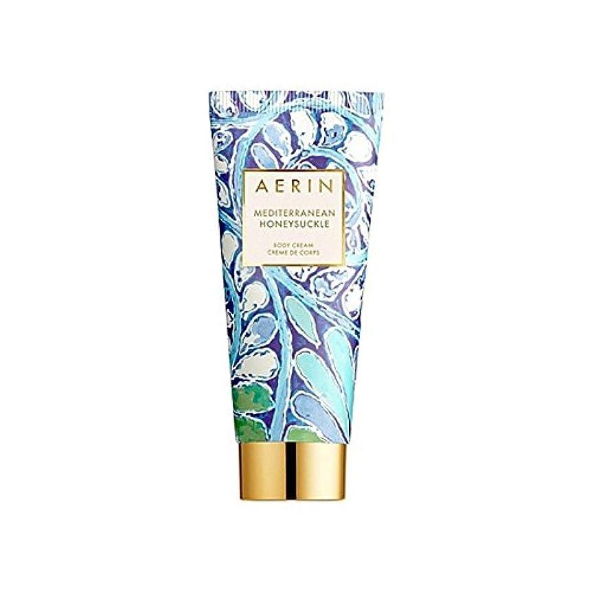 退屈させる前書き衝突コースAerin Mediterrenean Honeysuckle Body Cream 150ml (Pack of 6) - スイカズラボディクリーム150ミリリットル x6 [並行輸入品]