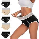 YaShaer - Juego de bragas de cintura alta para mujer, ropa interior de algodón suave, bonita y elástica, parte trasera de cobertura completa