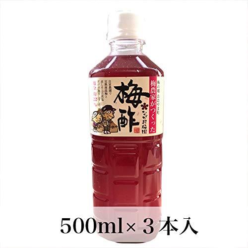 梅酢3本入(塩分濃度22%)無添加大分産