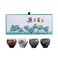 Qeepenl 中国風手描きインク縁起の良い蓮カンフー茶碗、 中国のカンフーティーセラミックポータブル旅行コンパニオンティーセット、 旅行、家庭、アウトドア、オフィス向けの4ピースギフトセット