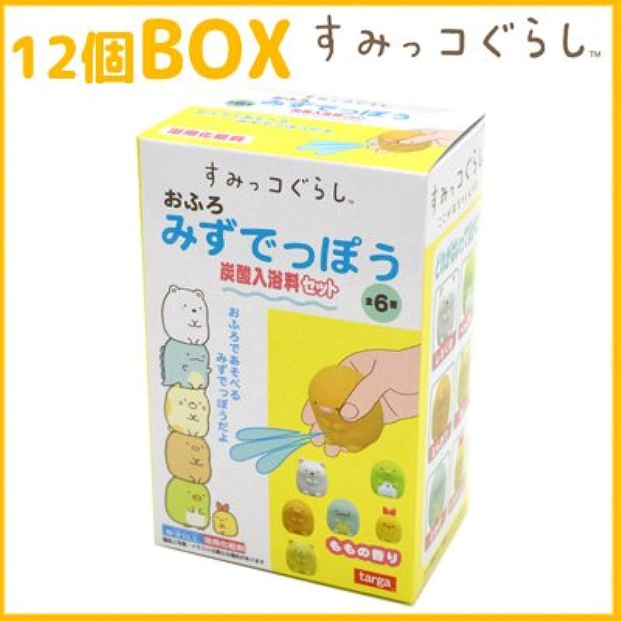 鮮やかなこどもの宮殿潤滑するすみっコぐらしおふろみずてっぽう炭酸入浴剤セット12個セットBOX販売