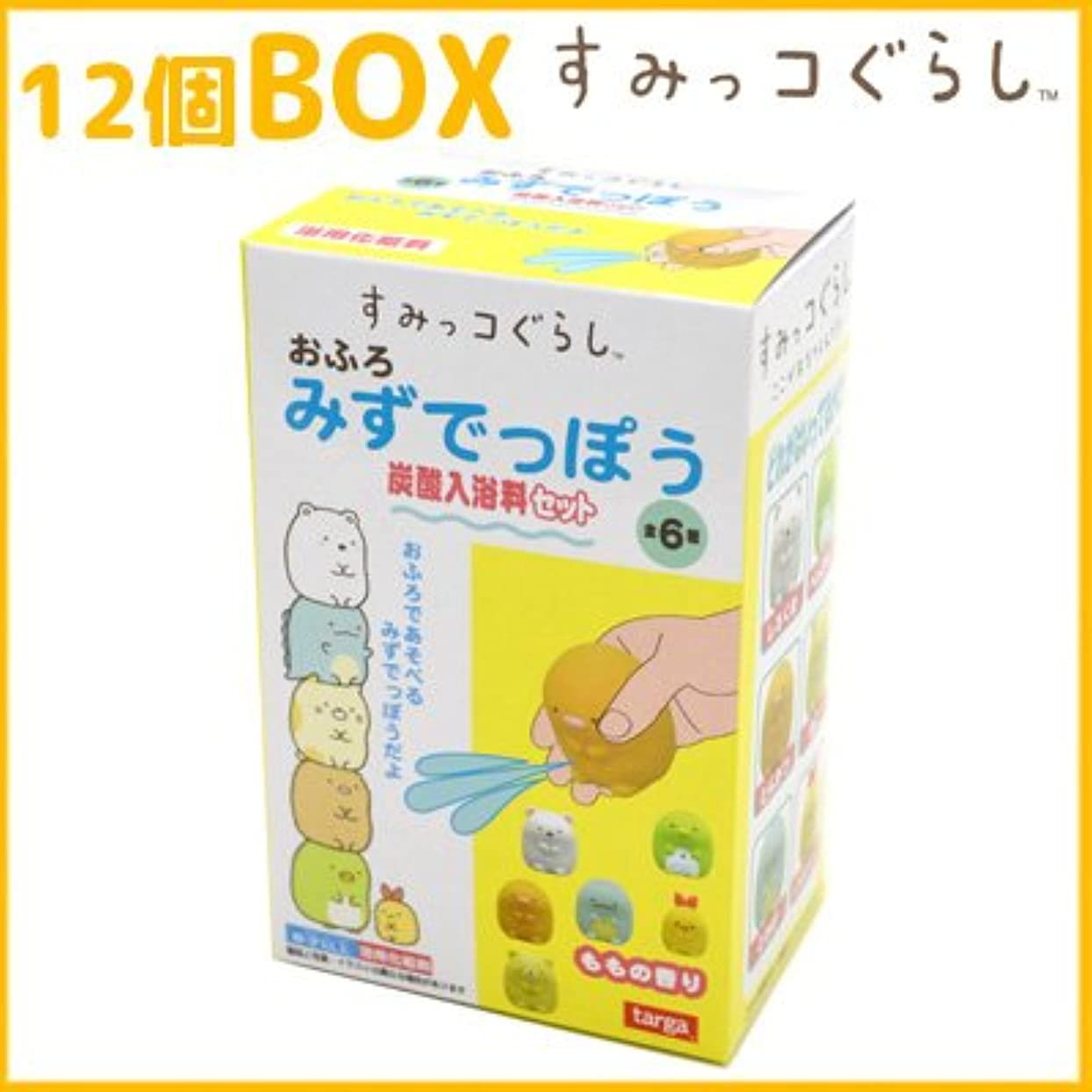 芸術行うペストリーすみっコぐらしおふろみずてっぽう炭酸入浴剤セット12個セットBOX販売
