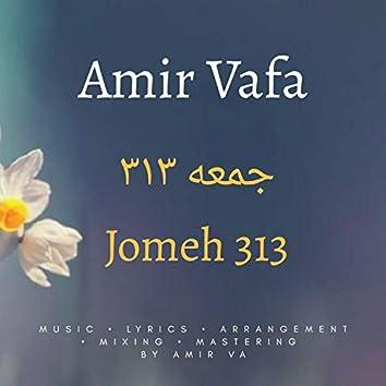 Jomeh 313