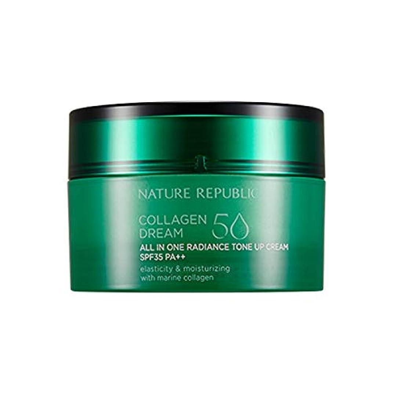 権威魅惑的な公園ネイチャーリパブリック(Nature Republic)コラーゲンドリーム50オールインワンラディアンストンアップクリーム SPF35PA++ 50ml / Collagen Dream 50 All-In-One Radiance Tone Up Cream (SPF35PA++) :: 韓国コスメ [並行輸入品]