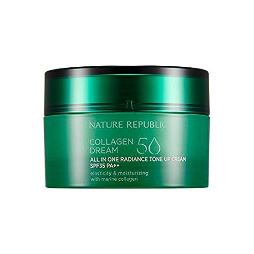 リア王兄弟愛生理ネイチャーリパブリック(Nature Republic)コラーゲンドリーム50オールインワンラディアンストンアップクリーム SPF35PA++ 50ml / Collagen Dream 50 All-In-One Radiance Tone Up Cream (SPF35PA++) :: 韓国コスメ [並行輸入品]