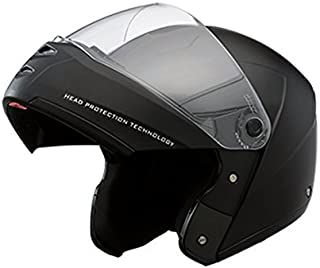 Studds ST - 001 Ninja Elite Flip Up Trendy Helmet for Men and Women (L - 58 - 59 Cms,Black, Mirror Visor)
