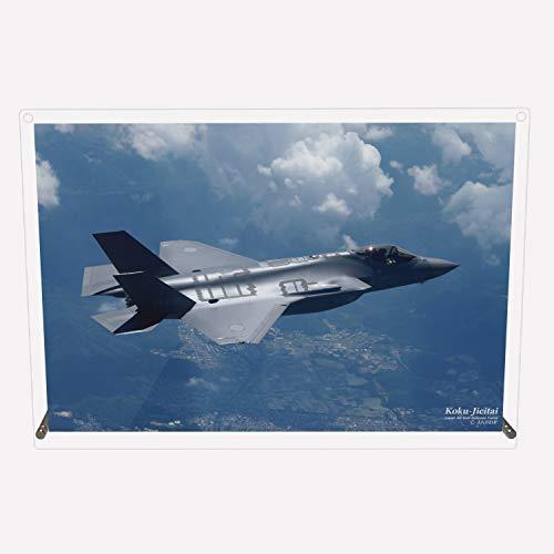 CuVery アクリル プレート 写真 航空自衛隊 戦闘機 F-35A ライトニングⅡ デザイン スタンド 壁掛け 両用 約A3サイズ