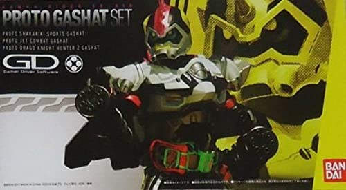 Bandai Kamen Rider Ex-Aid DX Limited Proto Gashat Set