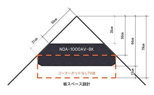 朝日木材加工テレビ台Nook43型幅100cmブラックキャスター付きコーナー対応NOA-1000AV-BK