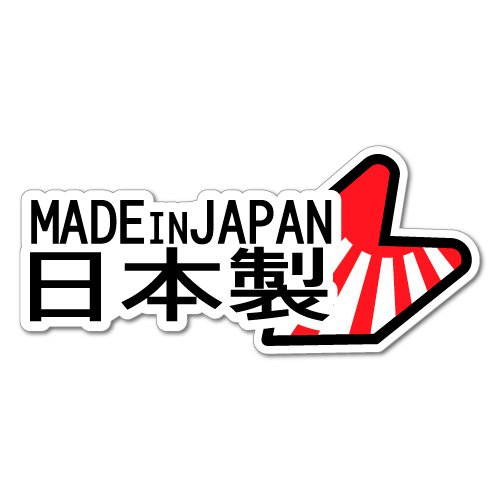 MADE IN JAPAN LEAF RED JDM Sticker Decal