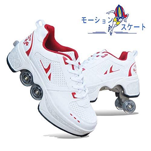 SHANGN Rollerblades, 2-in-1-Mehrzweckschuhe, Verstellbare Inline-Skates, Verstellbare Quad-Skates-Stiefel Für Anfänger Mit Stilvollem Design, Für Jungen, Mädchen, Räder, Schuhe,Red-EU35/UK4.5