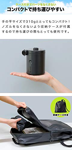 5位:CLOVER『フィールドア電動エアーポンプ』
