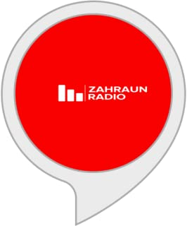 Zahraun Radio Station